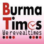 Burma Times Logo