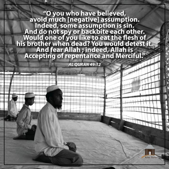 Al-Quran - Backbiting-01