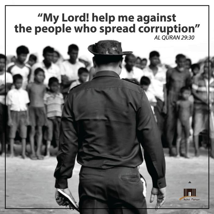 Al-Quran - Corruption-01