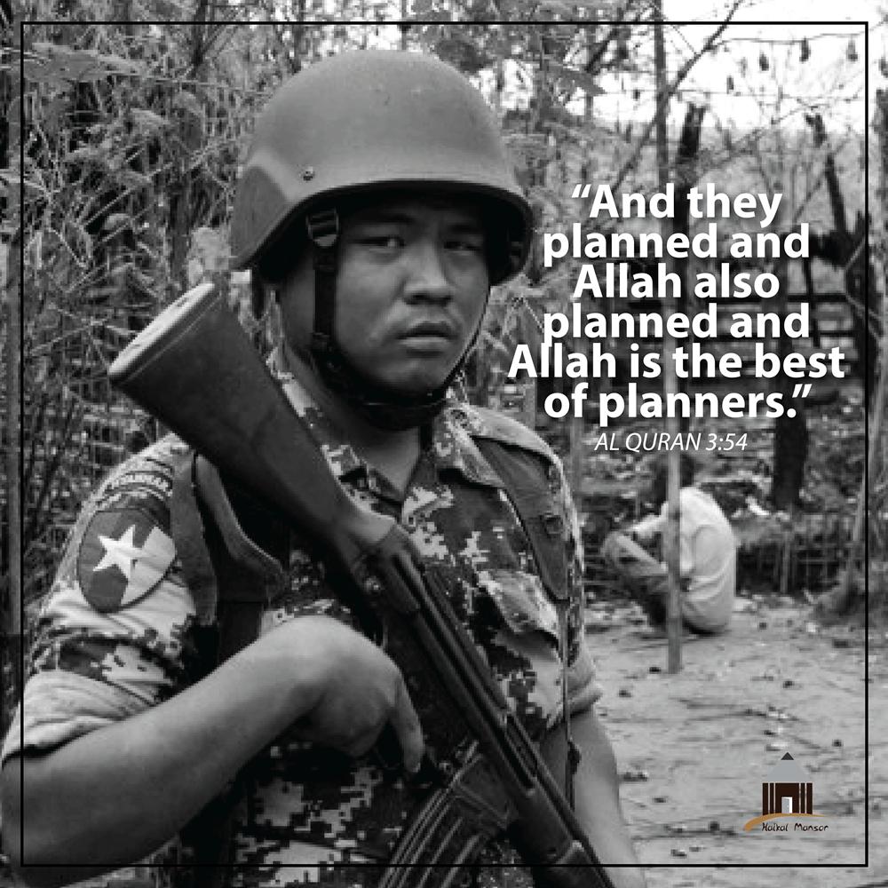 Al-Quran - Planner-01-01-01